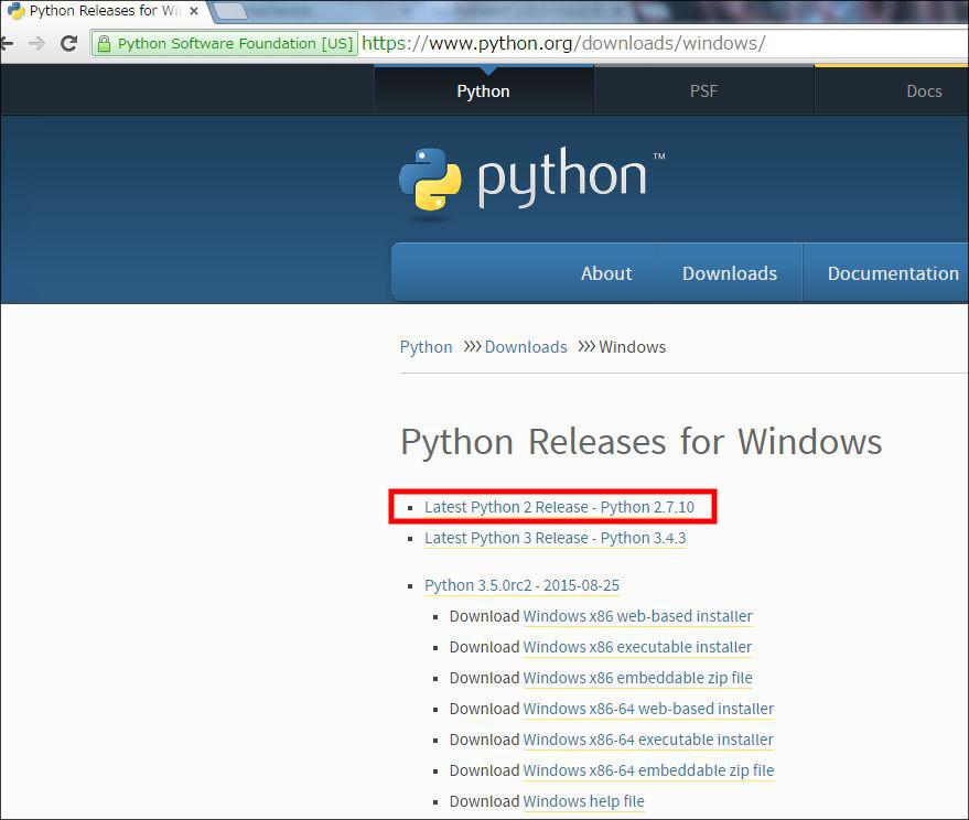 Windows環境でPython2 7を実行するまでの流れ